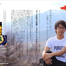 沖縄YYWS(ワイワ…