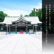 大阪護国神社 春季…
