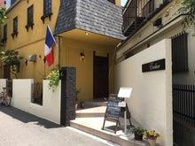 フランス料理店【エヴォリュエ】のランチ
