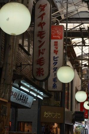 鶴橋 高架下 大阪 風情