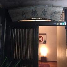 琉球料理にハブが..…