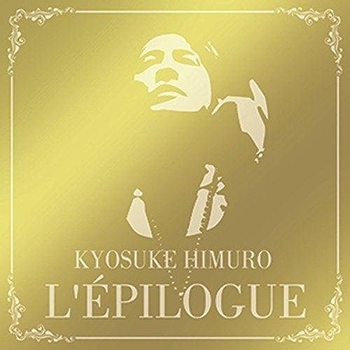 『L' ÉPILOGUE』