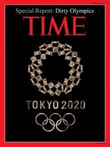 神との対話25(東京オリンピック裏金問題編)