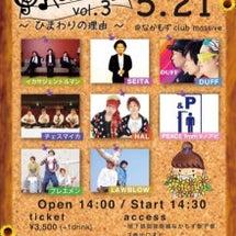 Reason/Ris…