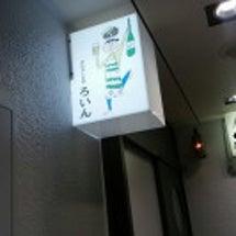 札幌市中央区の居酒屋…