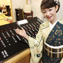 新歌舞伎座公演、気付…