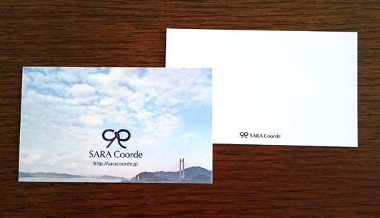 女性向けのカードデザイン