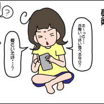 サンリオキャラクター…