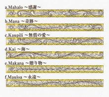 沖縄ハワイアンジュエリー3