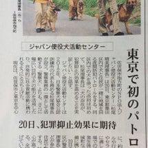 長崎新聞にて2016…