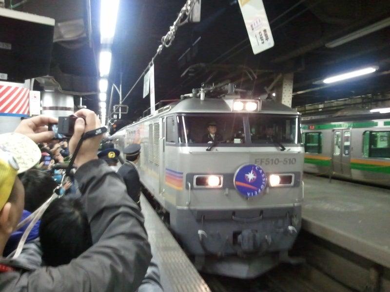 カシオペア最終上野駅到着