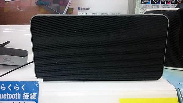 エレコム bluetoothスピーカー LBT-SPTR02AV