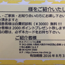 MAクリニック心斎橋…