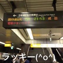 【通勤快速】