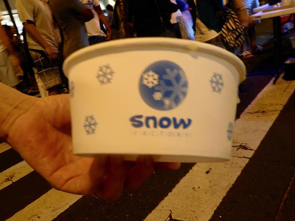 201601_151_SnowFactory
