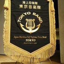 海上自衛隊東京音楽隊…