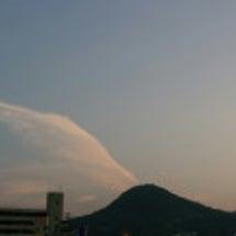 翼のはえた山