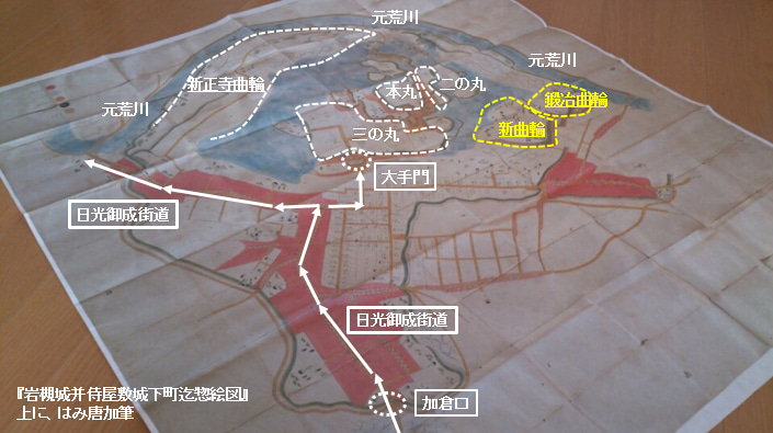 岩槻城絵図
