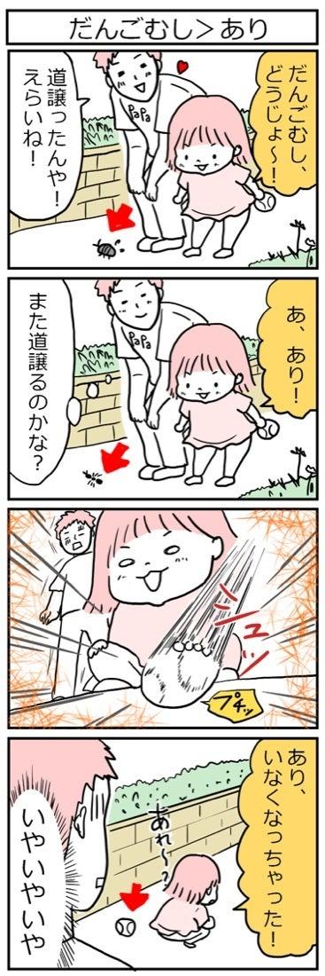 2歳児の「アホかわ行動」が鼻血もの♡母娘コント厳選10本!の画像8