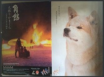 秋田犬ストラップ1.jpg