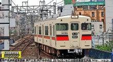 阪急電鉄e