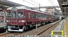 阪急電鉄d
