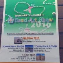 Bead Art S…