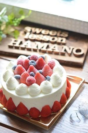 プレゼント用のケーキ