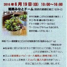 『Natural ガ…