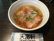 天雷軒神田店醤油ラーメン