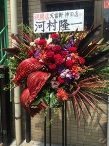 天雷軒神田店開店