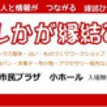 【イベント出店】5/…