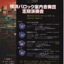 5/27☆ご案内