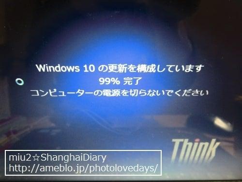 『10』との戦い