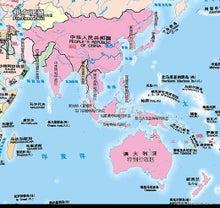 中華覇権巨大中国