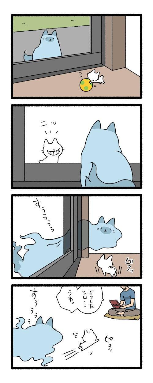 のぺっらぼう7