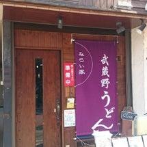 武蔵野うどんの旅!笹…