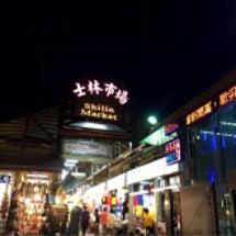 台湾の夜市で食べ歩き
