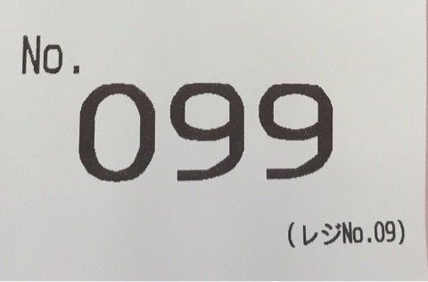 {81DD4437-8971-4DA5-9698-0F7B39652A47}
