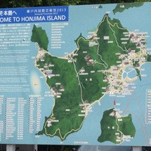 香川の離島・本島