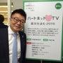 NHK 震災を詠む2…