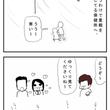 ミケ・クー(にゃん)…