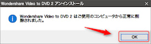 Video to DVD5