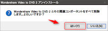 Video to DVD3