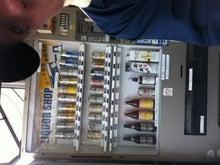 江古田 アウト 酒の自販機