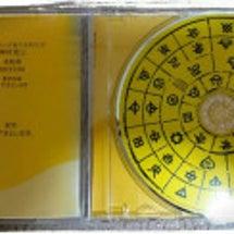 神歌CDの仕掛け暴露…