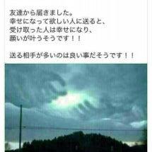 6月7日は爽FUN!…