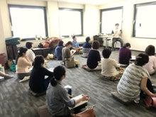 縁と恩と慈悲を学ぶ勉強会