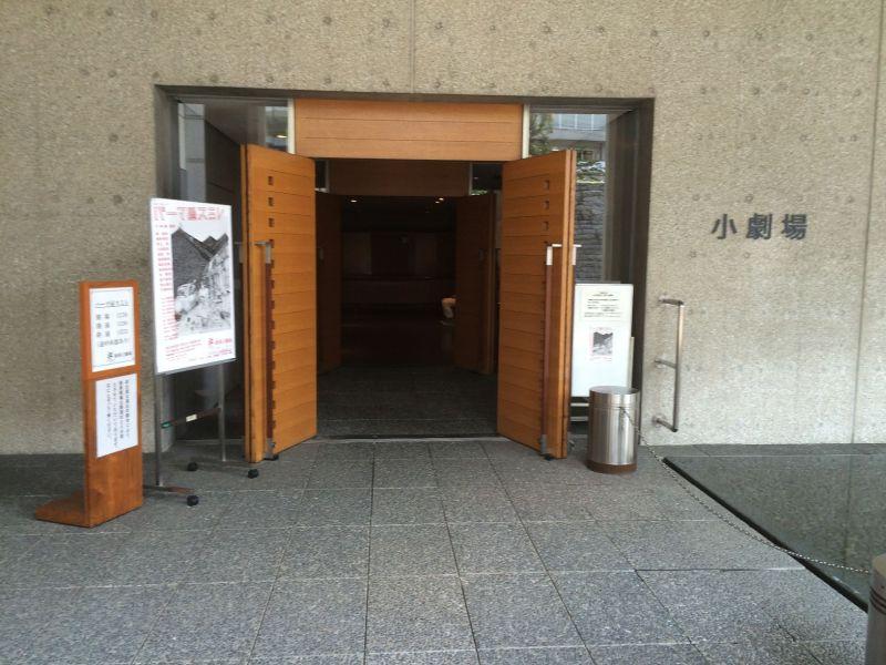 新国立劇場_パーマ屋スミレ