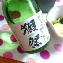 うまー♥日本酒獺祭!